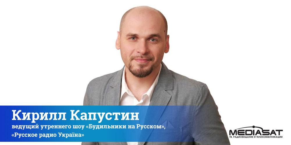 наталья довлатова русское радио фото