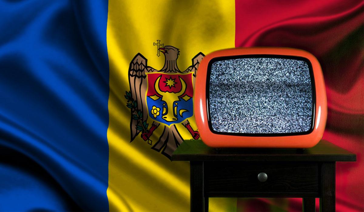 Молдова телевидение
