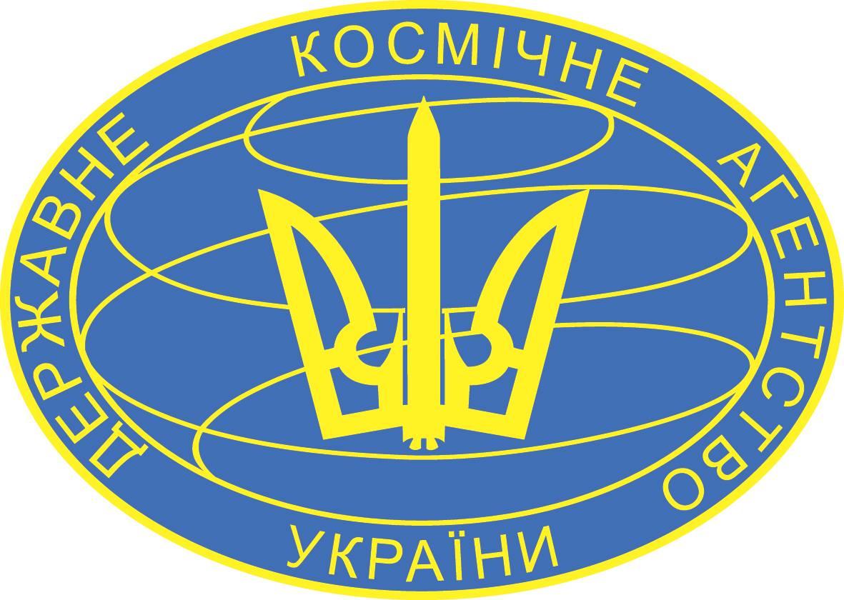 Государственное космическое агентство Украины