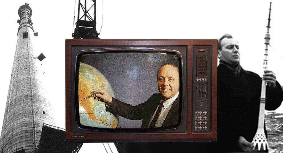 Трансляции секс по телевидению