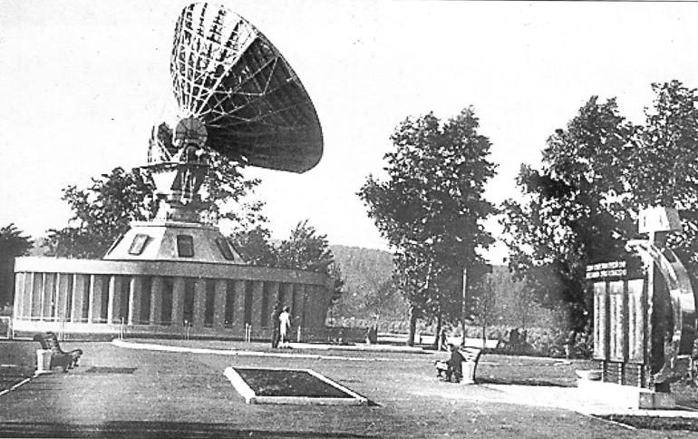 Станция космической связи в Кемерово.