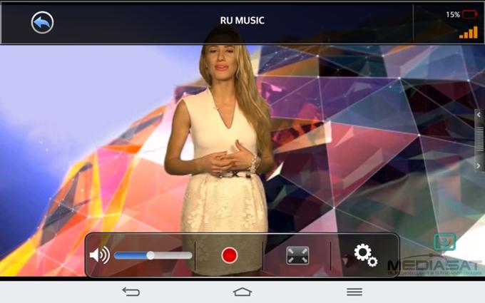 Screenshot_2015-02-08-17-34-30_ms