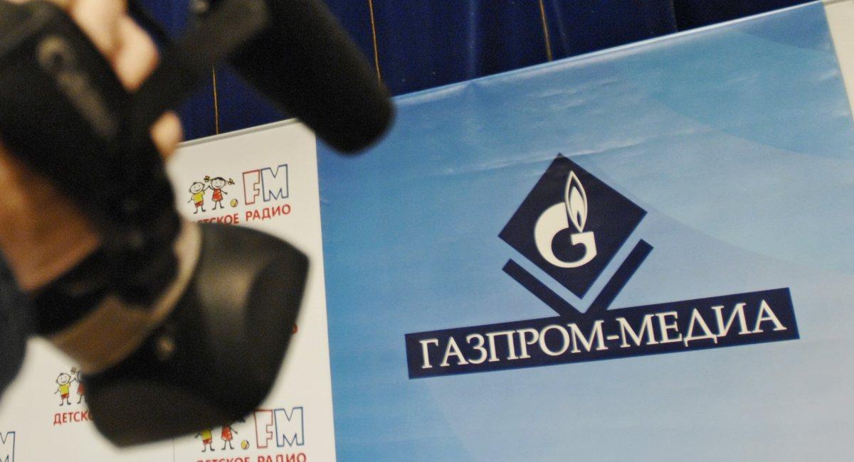 «Газпром» запустит новый развлекательный телеканал