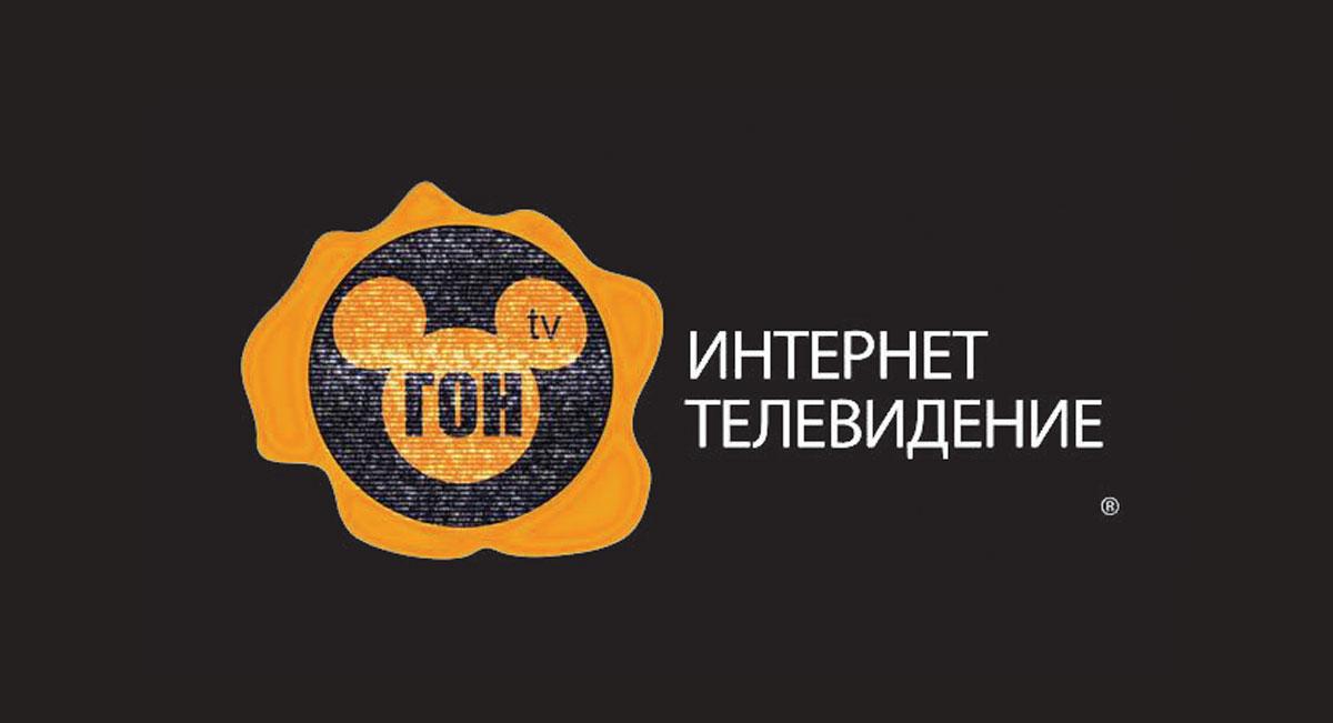 ГОН tv