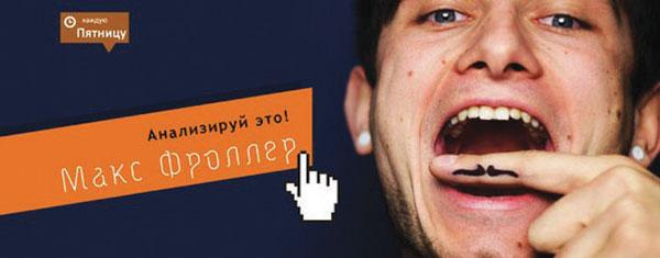 gon_tv_05