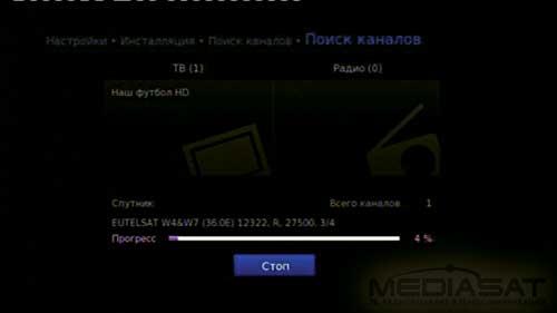 Сканирование каналов