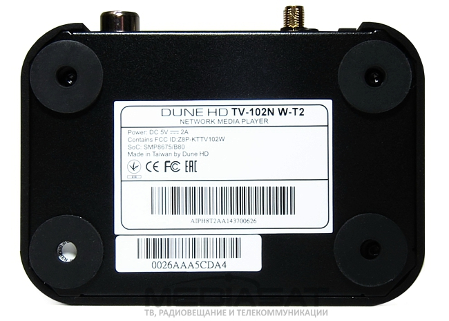Dune HD TV-102 T2 (снизу)