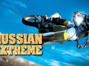 «Русский Экстрим»