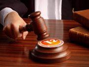 Телевидение Т2 суд