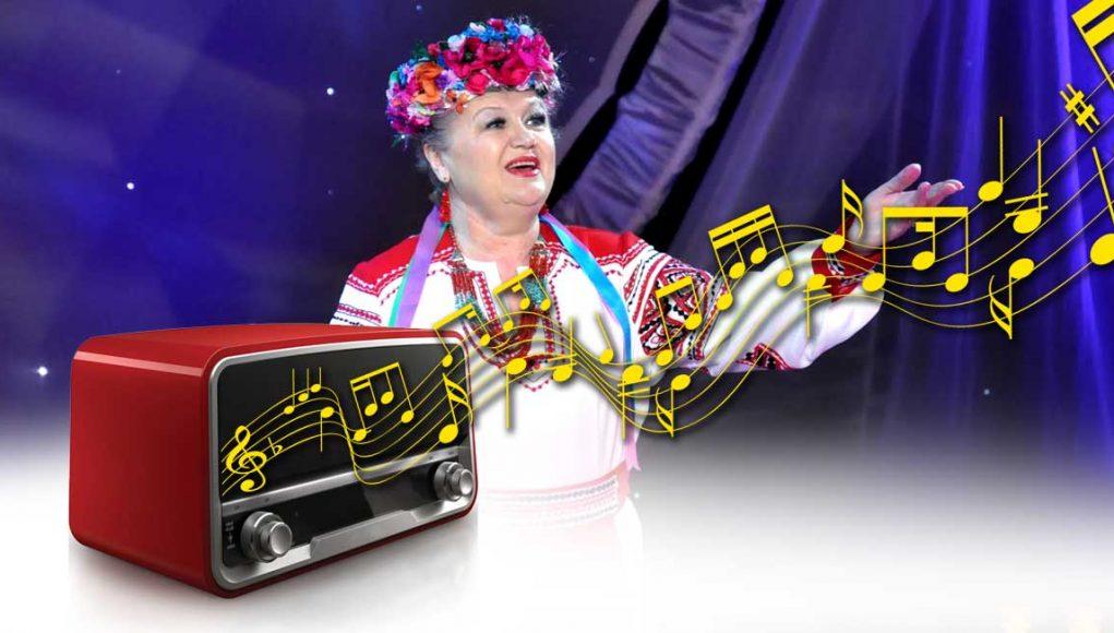 Радио - украинские песни