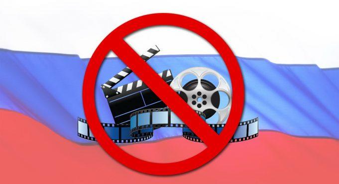 Запрет российских кинофильмов и телесериалов