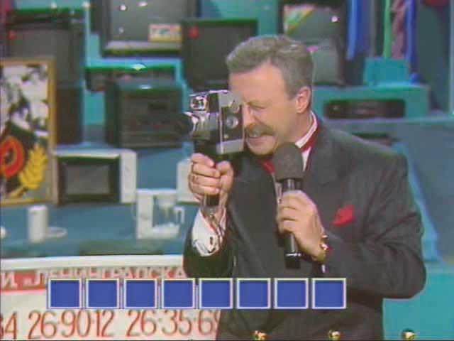 Леонид Якубович стал ведущим капитал-шоу Поле Чудес в ноябре 1991 года