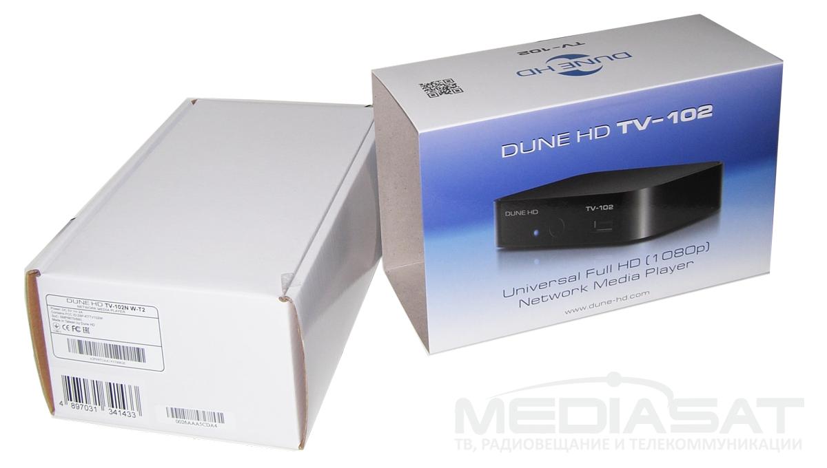Упаковка Dune HD TV-102 T2
