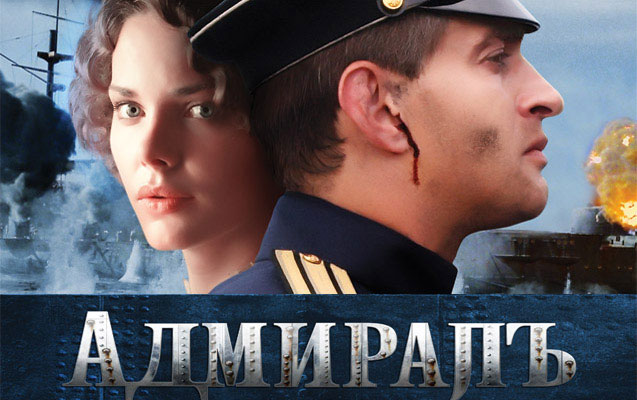 admiral_1