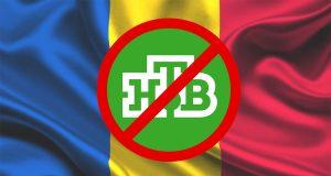 НТВ Молдова