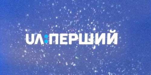 ua_syspilne_tv_01