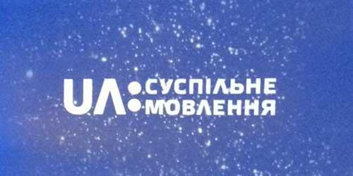 ua_syspilne_tv_02