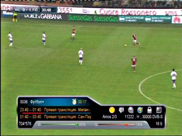 Рис. Работа с картой XTRA TV