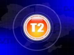 Телевидение Т2