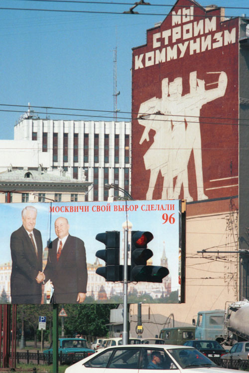 1996_moskva