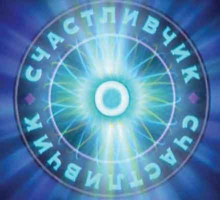 Schastlivchik_0_00_15_05