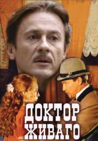 doktor_zhivago