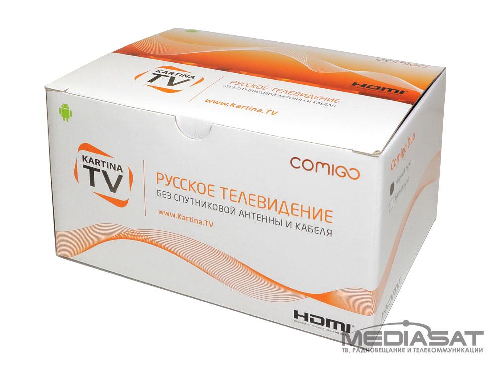 kartinaTV_box_comigo_01