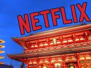 Netflix Китай / Netflix China
