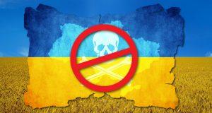 Пиратство в Украине