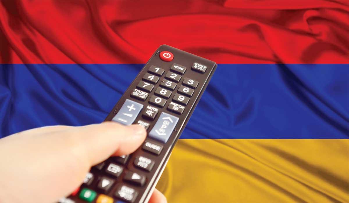 Армения ТВ / Армения телевидение