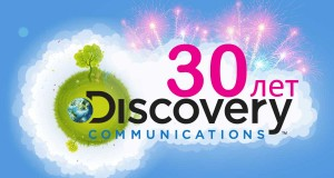 Discovery 30th