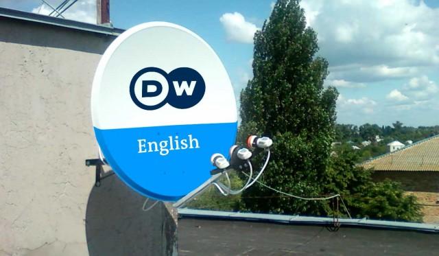 DW English TV channel