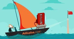 Alibaba Netflix