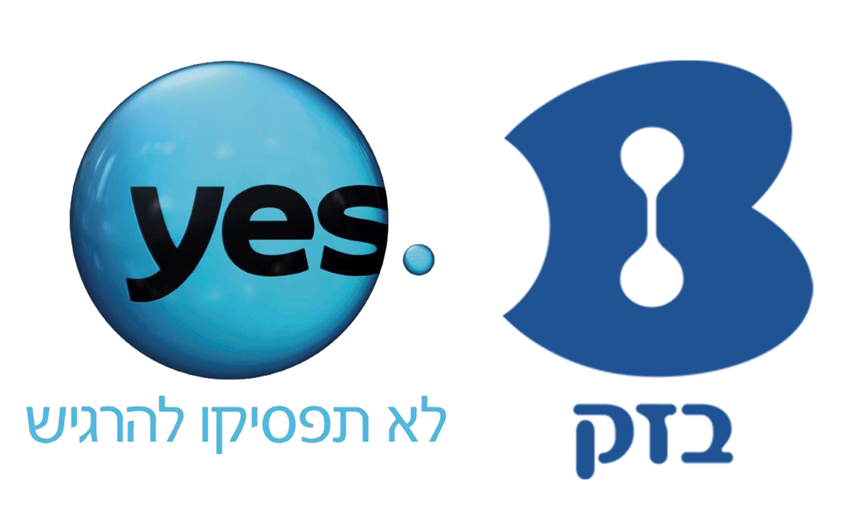 Bezeq Israel Telecom, YES, Sat TV