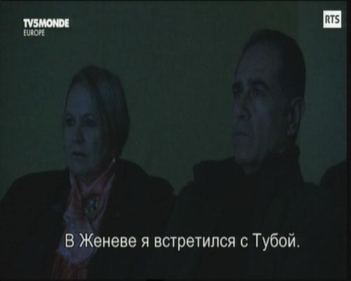 TV5 Monde Europe. Работа субтитров