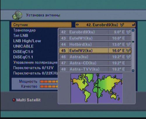 Выбор спутников в меню «Установка антенны»