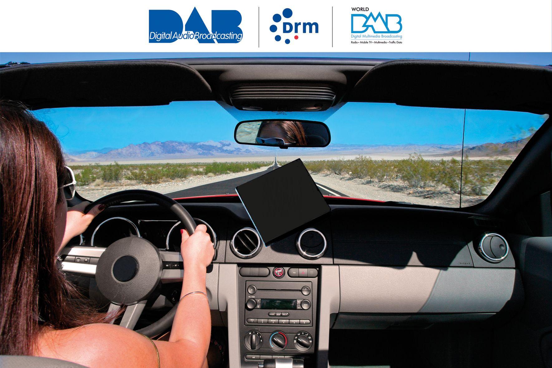 Цифровое радио в автомобиле