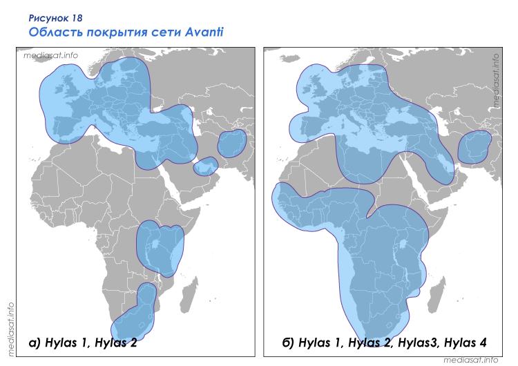 Рисунок 18 — Область покрытия сети Avanti - а) Hylas 1, Hylas 2; б) Hylas 1, Hylas 2, Hylas3, Hylas 4
