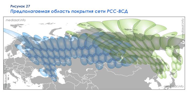 Рисунок 27 – Предполагаемая область покрытия сети РСС-ВСД