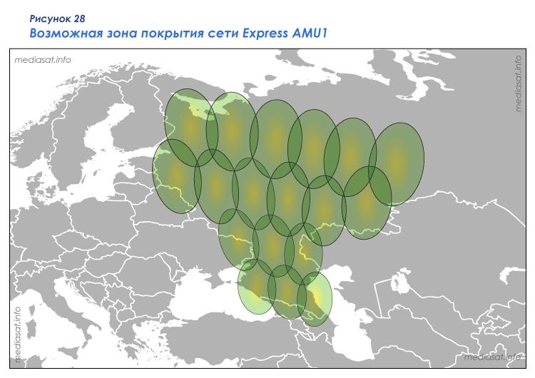 Рисунок 28 – Возможная зона покрытия сети Express AMU1