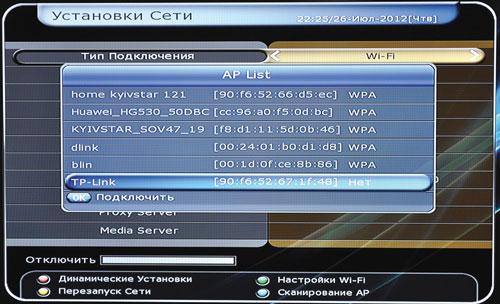 Рис. Список доступных сетей