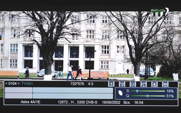 Рис. Просмотр телеканала «Тиса-1» (Astra 4A, 4.8 гр.в.д., частота 12672 МГц, поляризация горизонтальная, скорость потока 3300 Мс/с).