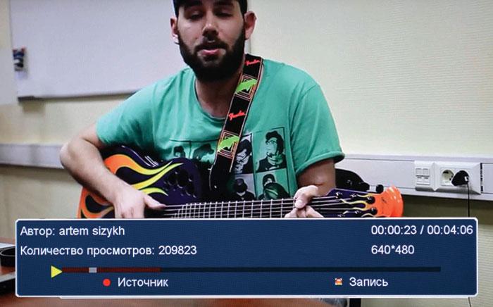 Рис Полноэкранный просмотр Youtube