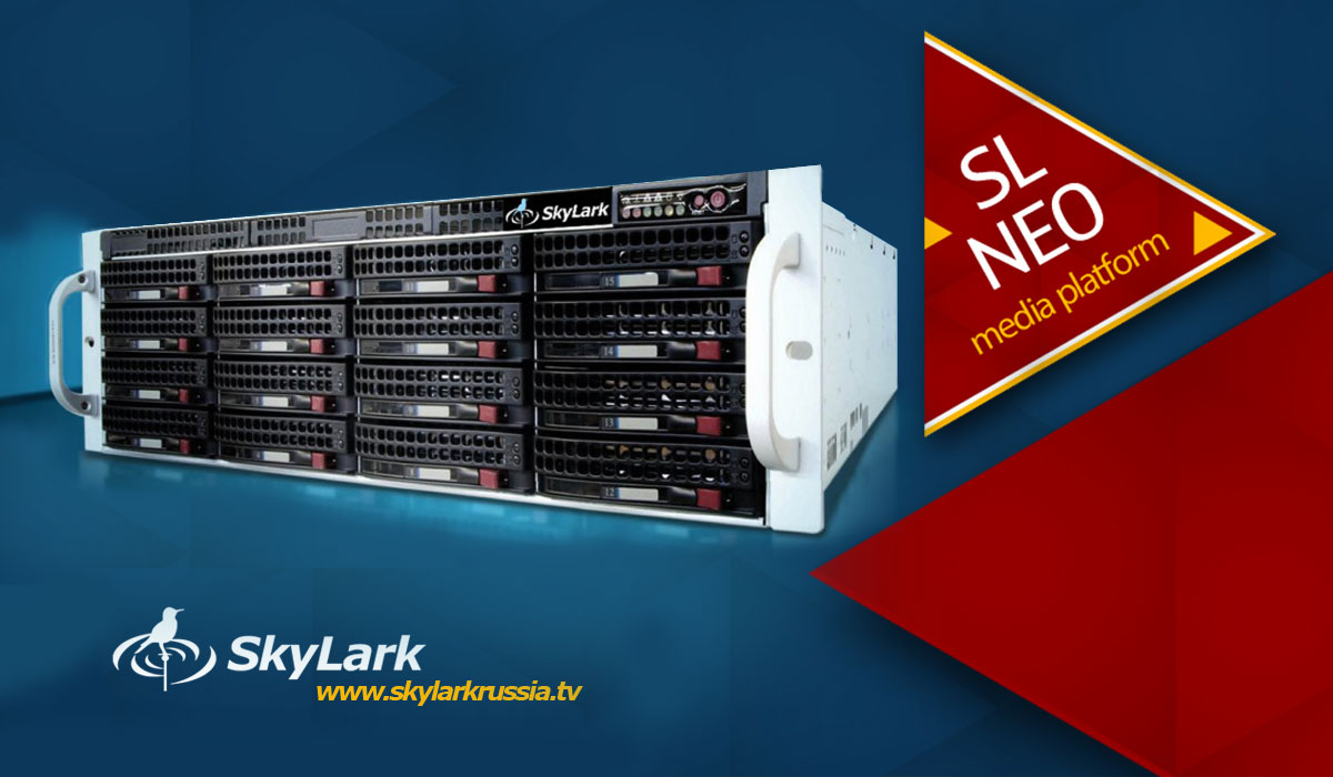 Channel in a Box — серверы SkyLark SL NEO | Mediasat