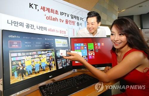 LG-IPTV-PC