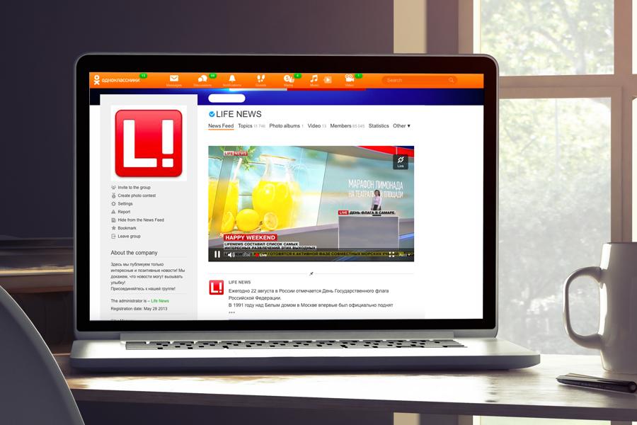 Odnoklassniki, LifeNews, Online TV