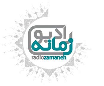 zamaneh_logo_k