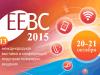 EEBC 2015