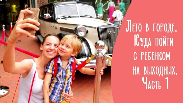 FILM.UA Family content