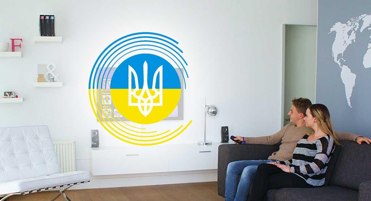 Два украинских канала проверят после показа «Иронии судьбы»